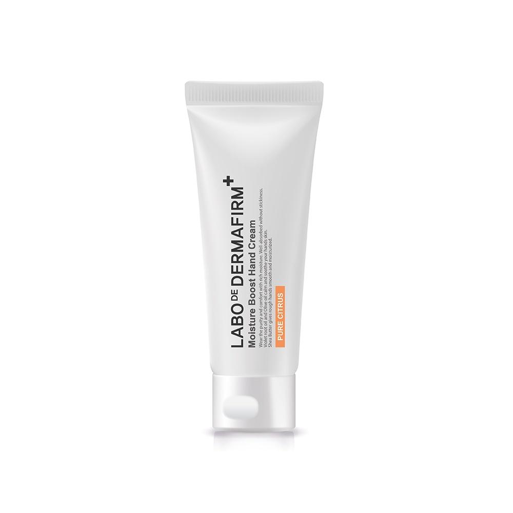 Крем для ухода за кожей LABO de DERMAFIRM K hada labo premium lotion
