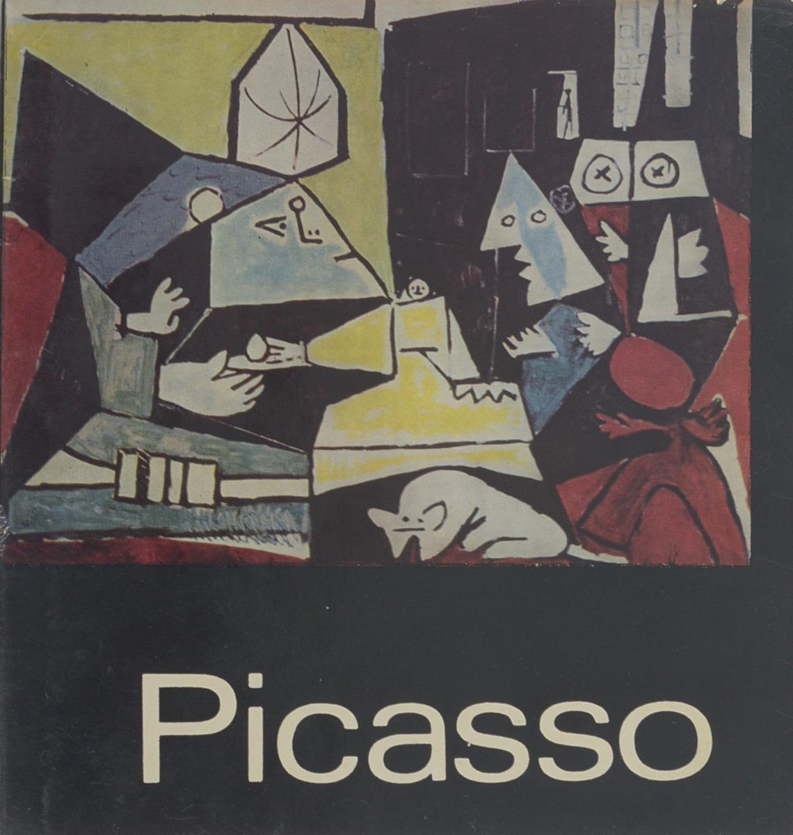 E. Sefcakova Pablo Picasso все цены