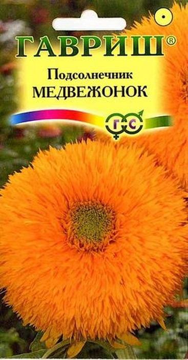 Семена Гавриш Подсолнечник Медвежонок, 00001793, 0,5 г подсолнечник воронежский 638 гавриш 10 г