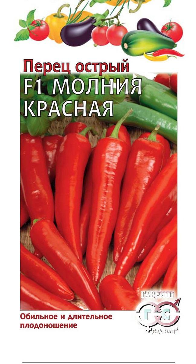 "Семена Гавриш ""Перец Острый Молния красная"", 003378, 0,2 г"