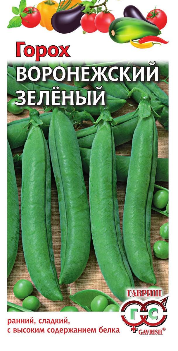 Семена Гавриш Горох Воронежский зеленый, 003400, 10 г подсолнечник воронежский 638 гавриш 10 г