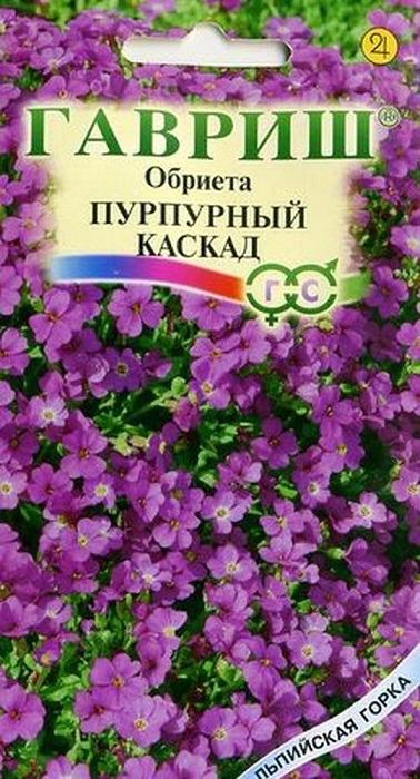Семена Гавриш Обриета Пурпупный каскад крупнцветковая, 10000704, 0,05 г