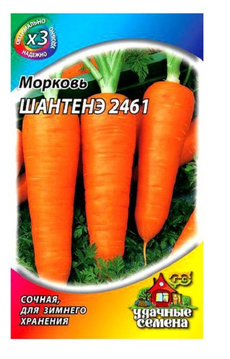 Семена Гавриш Морковь Шантане 2461, 10005594, 2 г семена гавриш эспарцет песчаный медонос 0 5 кг