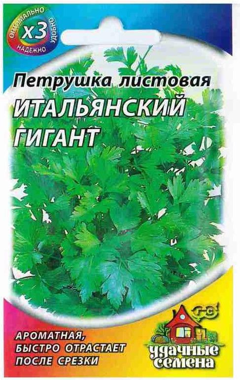 Семена Гавриш Петрушка Итальянский Гигант, 10006418, 2 г10006418Среднеспелый (65-75 дней от всходов до уборки зелени) сорт. Розетка листьев полувертикальная, высотой 67 см. Листья зеленые, среднего размера, треугольной форкв. м. Черешок средней длины со слабым антоцианом. Зелень хорошо отрастает после срезки. Масса зелени одного растения 75 г. Нежные листья с отличной ароматичностью. Урожайность 2,8 кг/кв. м.Уважаемые клиенты!Обращаем ваше внимание на возможные изменения в дизайне, связанные с ассортиментом продукции: дизайн упаковки может отличаться от представленного на изображении. Поставка осуществляется в зависимости от наличия на складе Рекомендуем!