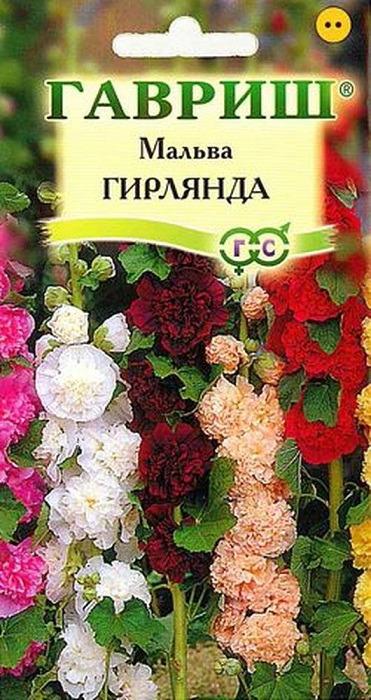 Семена Гавриш Мальва Гирлянда смесь, 19102061, 0,2 г19102061Многолетнее растение из семейства Мальвовых, культивируемое как двулетник, высотой до 2-2,5 м. Цветет с конца июня по сентябрь. Цветки разнообразной окраски, 8-12 см в диаметре, собраны в крупное эффектное соцветие-кисть. Светолюбива и засухоустойчива, к почвам нетребовательна, но предпочитает участки с хорошо обработанной плодородной почвой. На зиму желательно укрывать. Выращивают прямым посевом в открытый грунт в мае. Используется для посадки в группах, миксбордерах, для декорирования стен зданий и изгородей, а также для получения срезки.Вес: 0,2 г. Рекомендуем!
