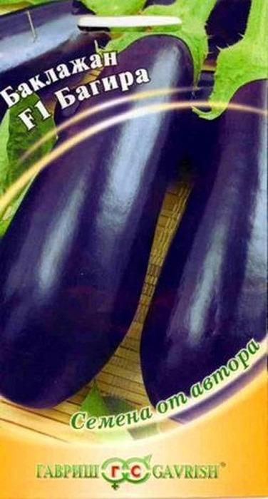 Семена Гавриш Баклажан Багира F1, 191223180, 0,1 г191223180Среднеспелый (100-110 дней от всходов до плодоношения) высокорослый (до 1,2 м) гибрид, рекомендован для пленочных укрытий и теплиц. Плоды овальной формы, длиной 12-20 см, темно-фиолетовой окраски, с глянцевой поверхностью, массой 250-300 г. Мякоть средней плотности, белая с зеленым оттенком, без горечи. Сорт ценится за неприхотливость, нежный вкус плодов, удобных в приготовлении. Урожайность одного растения 2,5-3,0 кг. Посев семян на рассаду производят в конце февраля. Пикировку - в фазе семядолей. Высадку рассады – в конце мая. После высадки растения формируют (удаляют все боковые побеги и листья до первой развилки). Схема посадки: 40х60 см.