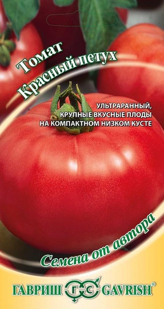 """Семена Гавриш """"Томат Красный петух"""", 1912232583, 0,1 г"""
