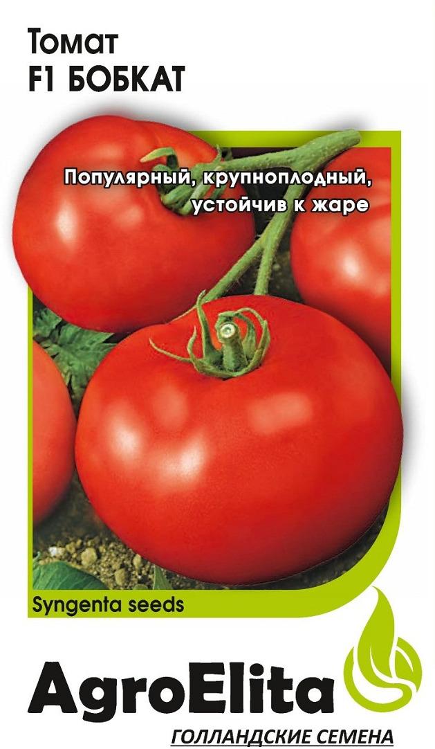 Семена АгроЭлита Томат Бобкат F1, низкорослый, 1912236803, 10 шт1912236803Популярный позднеспелый (до 130 дней от всходов до плодоношения) детерминантный (с ограниченным ростом) гибрид, рекомендован для пленочных теплиц и открытого грунта. Плоды плоскоокруглые, плотные, ярко-красного цвета, без зеленого пятна, мясистые, массой 90-226 г. Прекрасно подходят для салатов, переработки на томатопродукты. Устойчив к вертициллезу, фузариозному увяданию. Урожайность 2,2-4,2 кг/ кв. м.