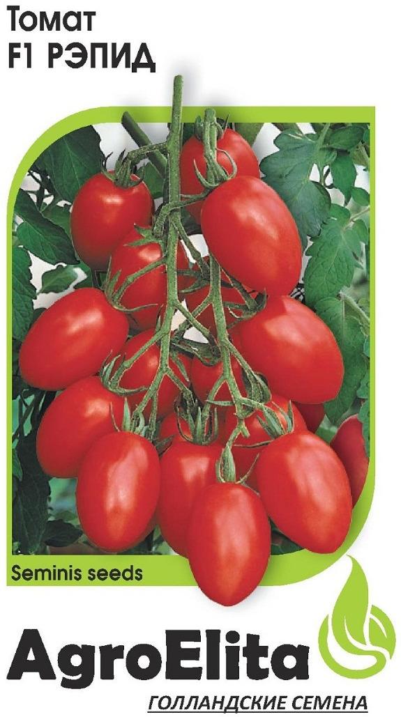 Семена АгроЭлита Томат Рэпид F1, среднерослый, 1912236937, 10 шт1912236937Среднеранний гибрид, с обильным плодоношением и дружным созреванием плодов. Растение детерминантное, среднерослое, компактное. Плоды обратнояйцевидные, гладкие, незрелые – зелёные, зрелые – красные, 2-3-гнёздные, массой 50-70 г, очень плотные, лёжкие, транспортабельные, и отличного вкуса. Урожайность 9,2-12,3 кг/кв. м. Устойчив к вертициллёзу, фузариозу, бурой пятнистости листьев и нематоде. Стрессоустойчив, отличается высокой засухоустойчивостью и жаростойкостью. Предназначены для потребления в свежем виде, домашней кулинарии, консервирования и засола.