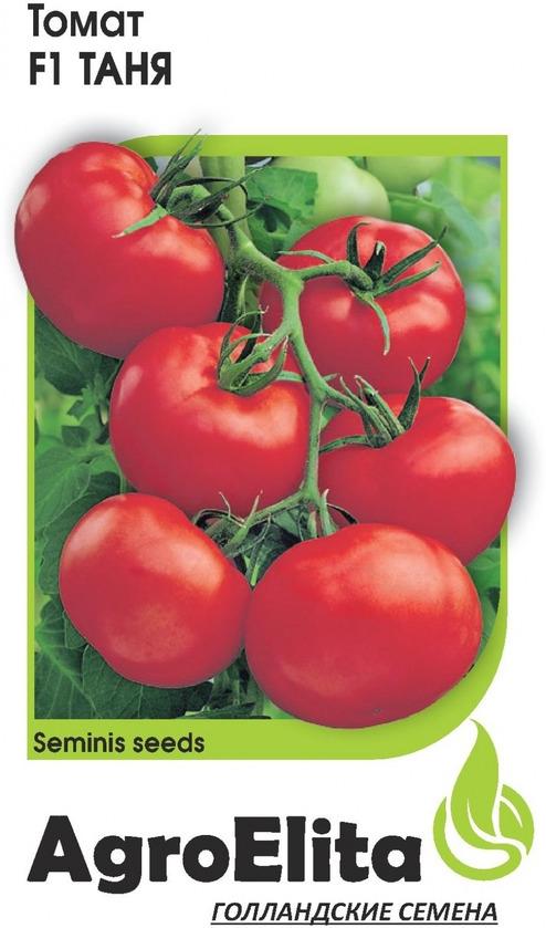 Семена АгроЭлита Томат Таня F1, низкорослый, 1912236949, 10 шт1912236949Среднеранний гибрид. Растение детерминантное, низкорослое, высотой 50-70 см. Плоды округлые, слаборебристые, незрелые – светло-зеленые, зрелые – красные, 3-4 гнездные, массой 140-170г, мясистые, с выраженным томатным вкусом и ароматом. Гибрид устойчив к фузариозу. Предназначен для употребления в свежем виде, домашней кулинарии и переработки на томатопродукты. Урожайность 5,5 кг/кв. м. Рекомендуется для выращивания в открытом грунте. Растение требует подвязки и формирования.