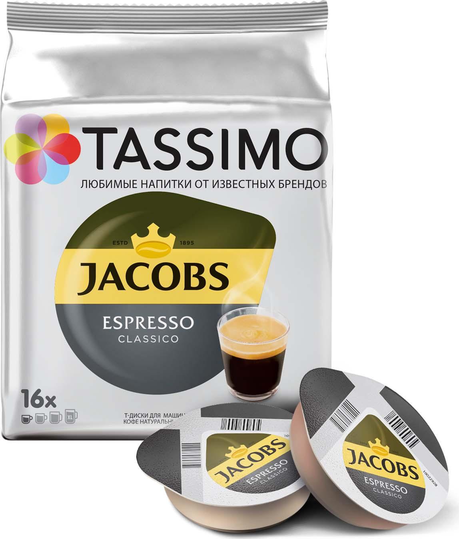 Кофе в капсулах Tassimo Jacobs Espresso Classico, 16 порций цена