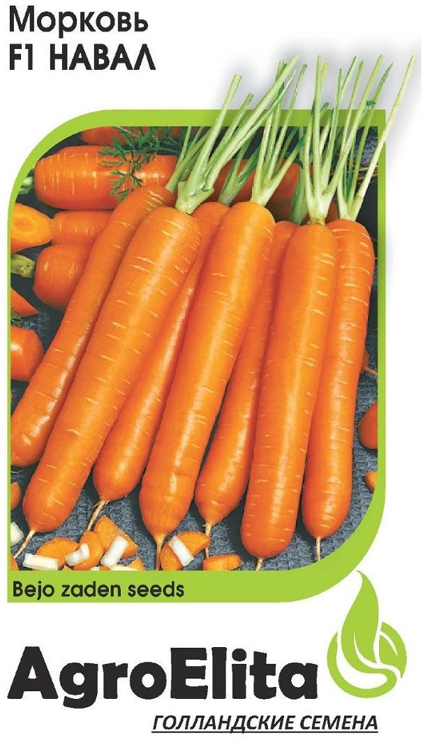 "<b>Семена АгроЭлита</b> ""<b>Морковь</b> Навал F1"", 1912237344, 0,3 г ..."