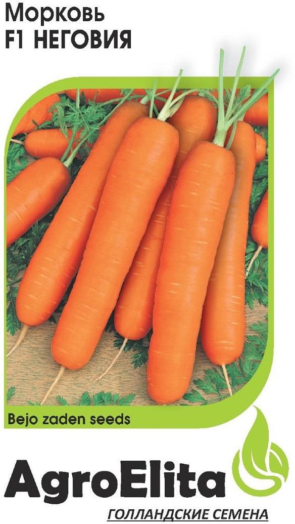 """<b>Семена АгроЭлита</b> """"<b>Морковь</b> Неговия F1"""", 1912237348, 0,3 г ..."""