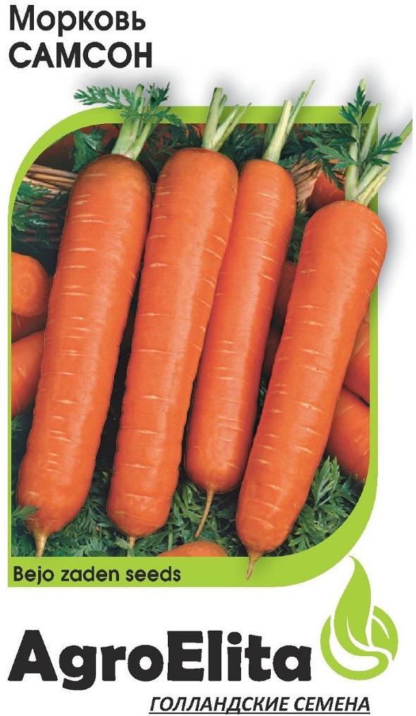 Семена АгроЭлита Морковь Самсон, 1912237350, 0,5 г семена морковь нантская 4 2 г