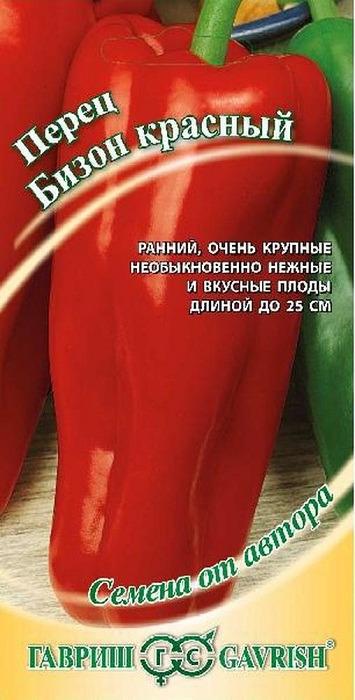 """Семена Гавриш """"Перец Бизон красный"""", 1912237447, 0,1 г"""