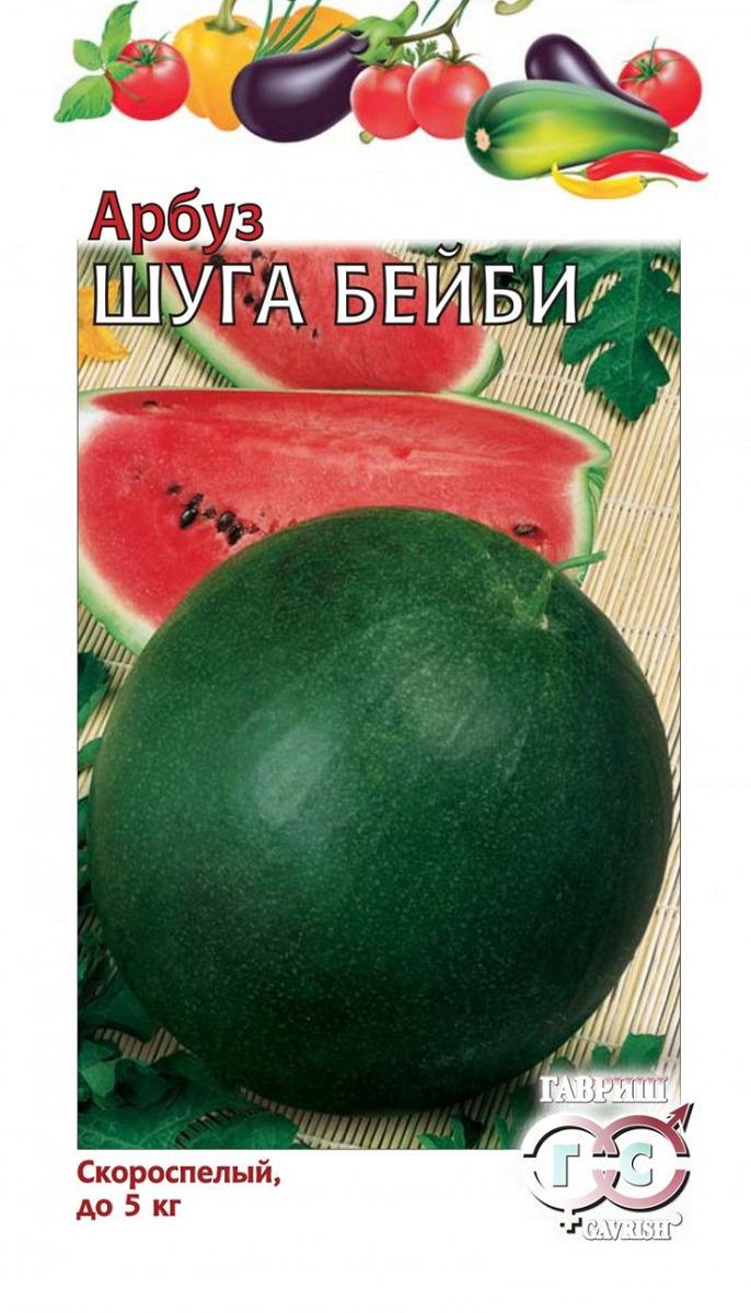 Семена Гавриш Арбуз Шуга Бейби, 4602192, 1 г