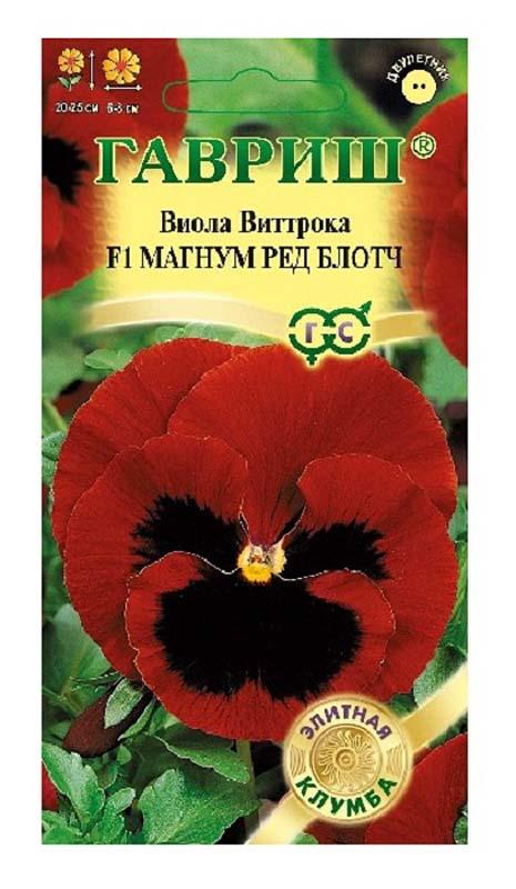 Семена Гавриш Виола Витрокка Магнум Ред Блотч F1, 1912237225, 5 шт семена гавриш эспарцет песчаный медонос 0 5 кг