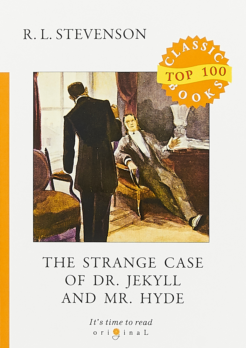 цена R. L. Stevenson The Strange Case of Dr. Jekyll and Mr. Hyde