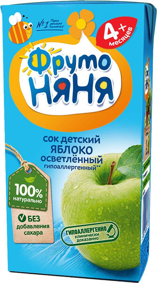 ФрутоНяня сок из яблок с 4 месяцев, 0,2 л