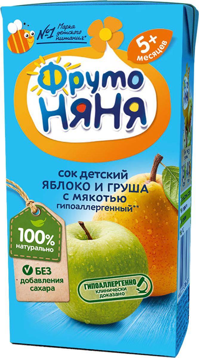 Фото - ФрутоНяня сок из яблок и груш с 5 месяцев, 0,2 л фрутоняня сок из яблок 0 5 л