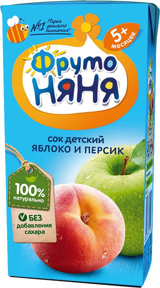 ФрутоНяня сок из яблок и персиков с 5 месяцев, 0,2 л