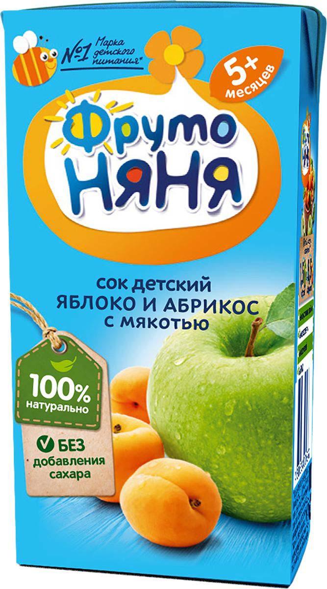Фото - ФрутоНяня сок из яблок и абрикосов с мякотью с 5 месяцев, 0,2 л фрутоняня сок из яблок 0 5 л