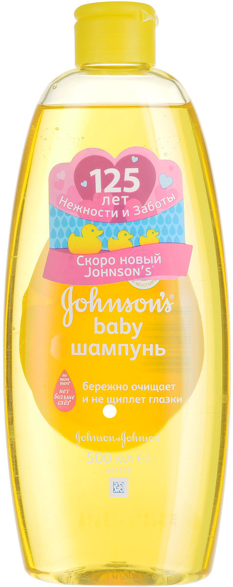 "Шампунь ""Johnson's baby"", 500 мл"