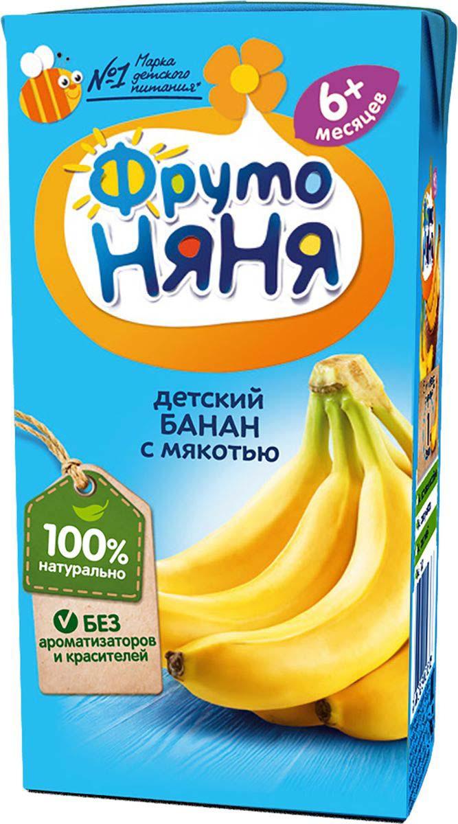 ФрутоНяня нектар из бананов с мякотью с 6 месяцев, 0,2 л