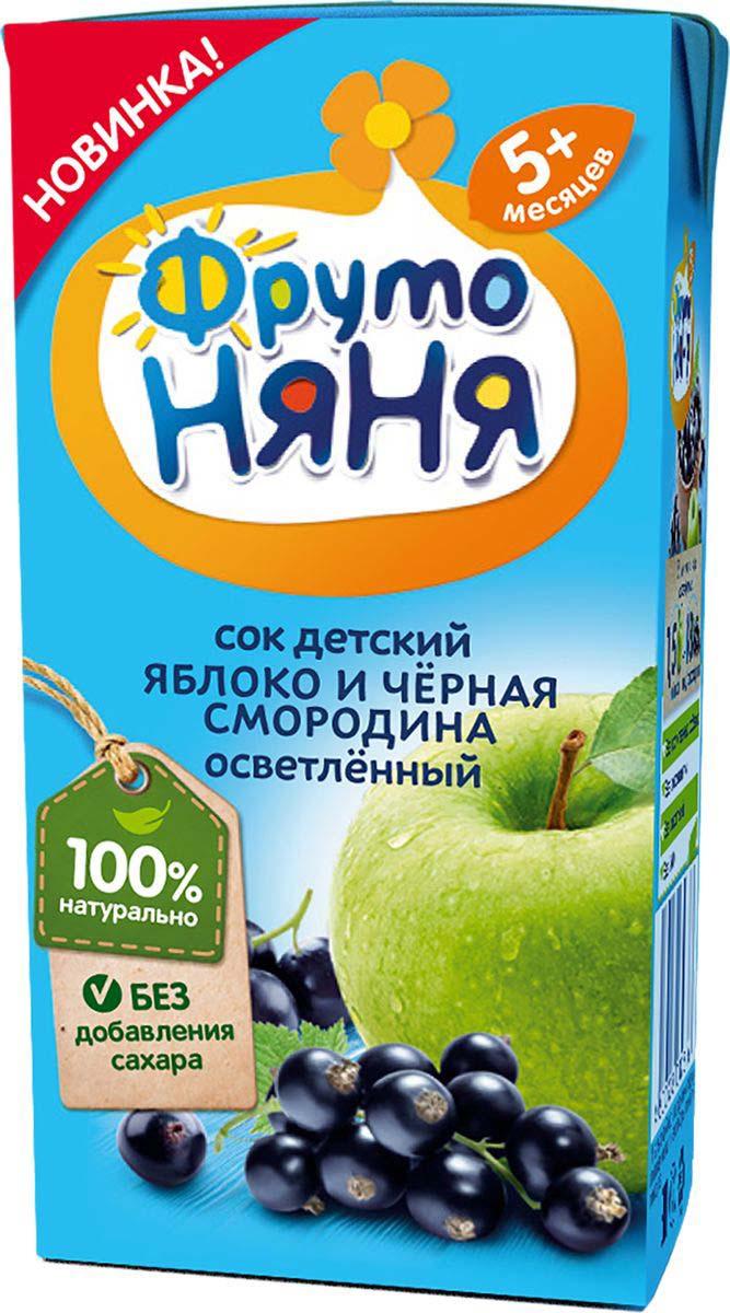 Фото - ФрутоНяня сок из яблок и смородины с 5 месяцев, 0,2 л фрутоняня сок из яблок 0 5 л