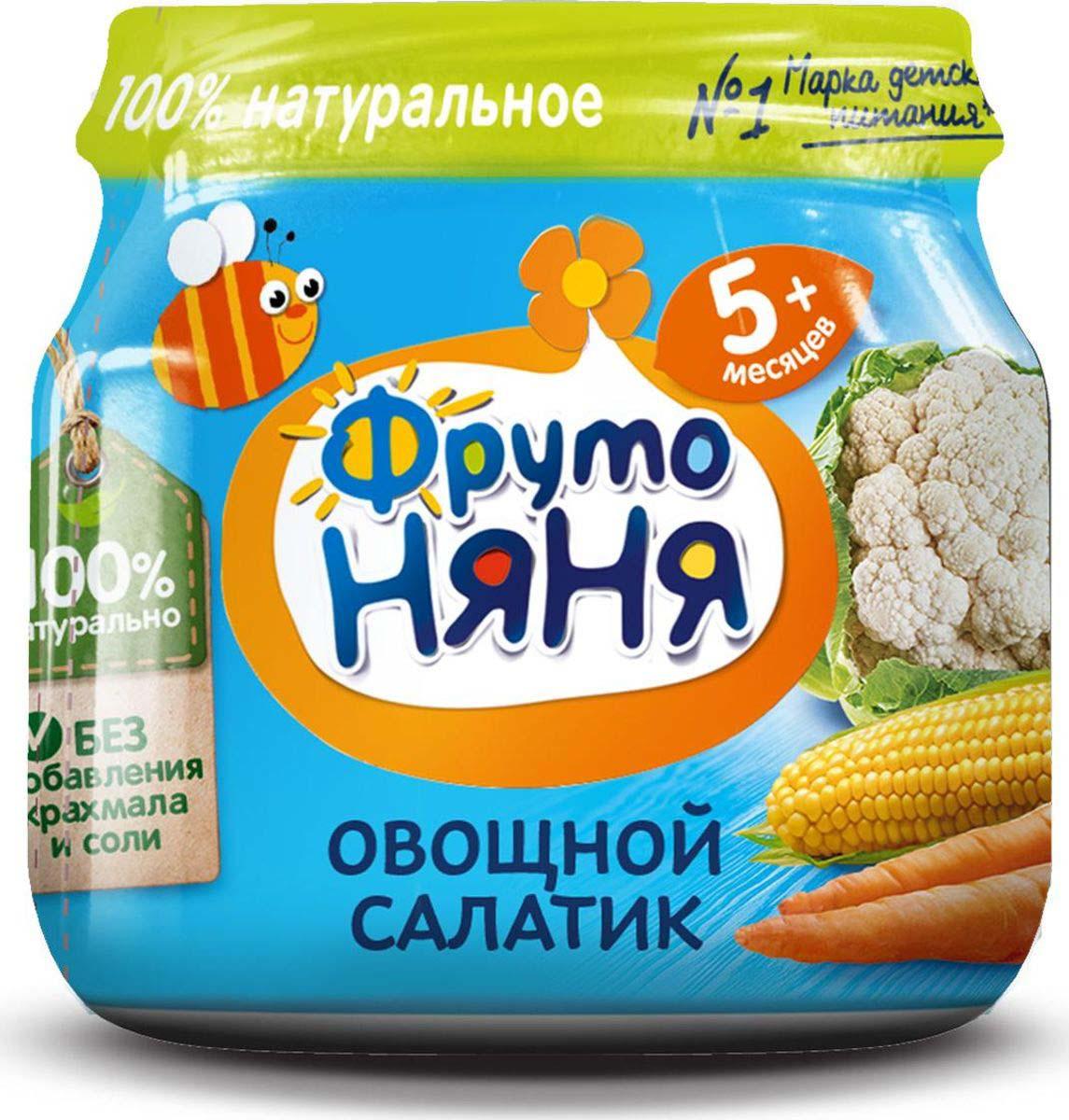 ФрутоНяня пюре из цветной капусты, кукурузы и моркови, салатик с 5 месяцев, 80 г