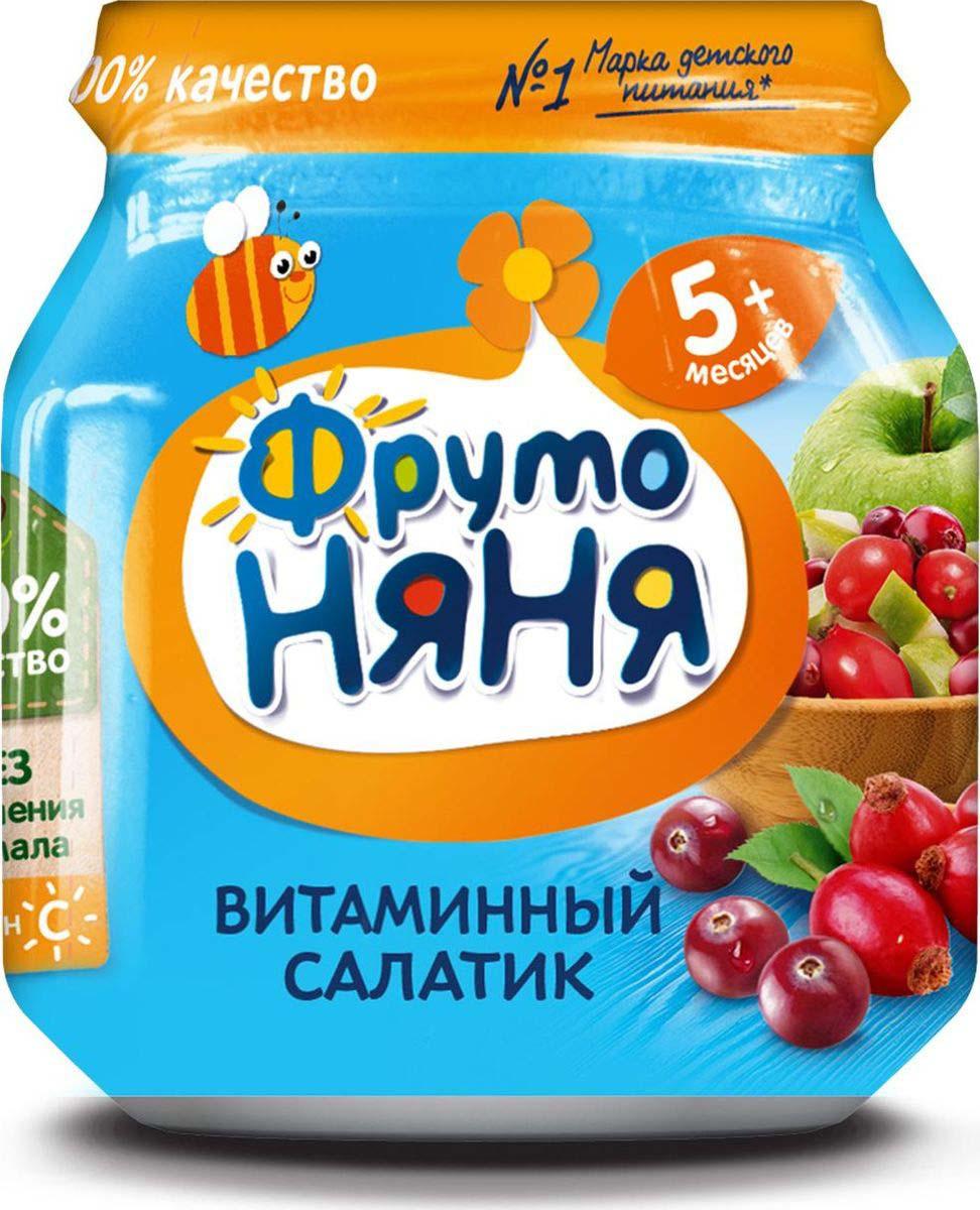 ФрутоНяня пюре витаминный салатик с клюквой с 5 месяцев, 100 г