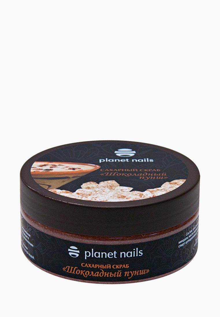 Скраб Planet Nails для тела Шоколадный пунш скраб для тела шоколадный