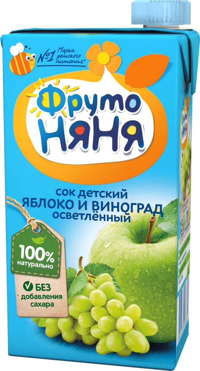 Фото - ФрутоНяня сок из яблок и винограда, 0,5 л фрутоняня сок из яблок 0 5 л