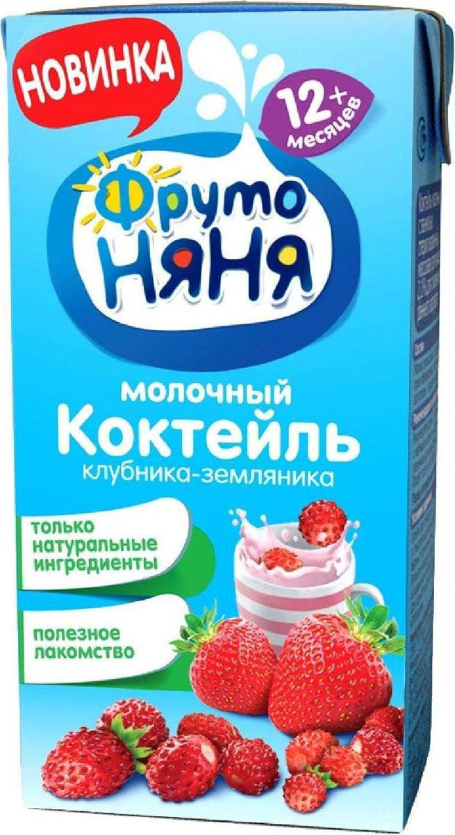 Коктейль молочный ФрутоНяня