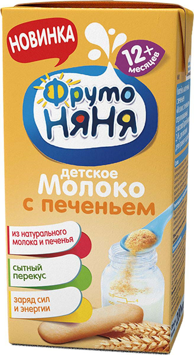 ФрутоНяня коктейль молочный с печеньем с 12 месяцев, 0,2 л цена в Москве и Питере