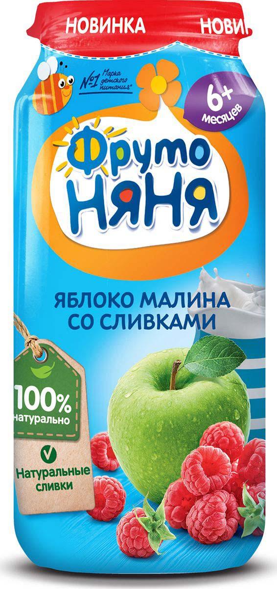 ФрутоНяня пюре из яблок и малины со сливками с 6 месяцев, 250 г пюре фрутоняня из яблок и бананов со сливками с 6 мес 250 г