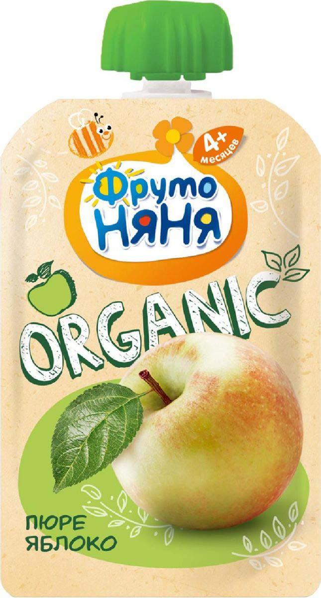 Фрутоняня Organic пюре яблоко с 4+ месяцев, 90 г