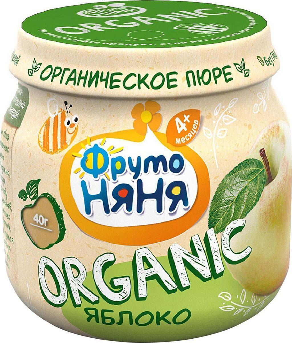 Фрутоняня Organic пюре яблоко с 6 месяцев, 80 г