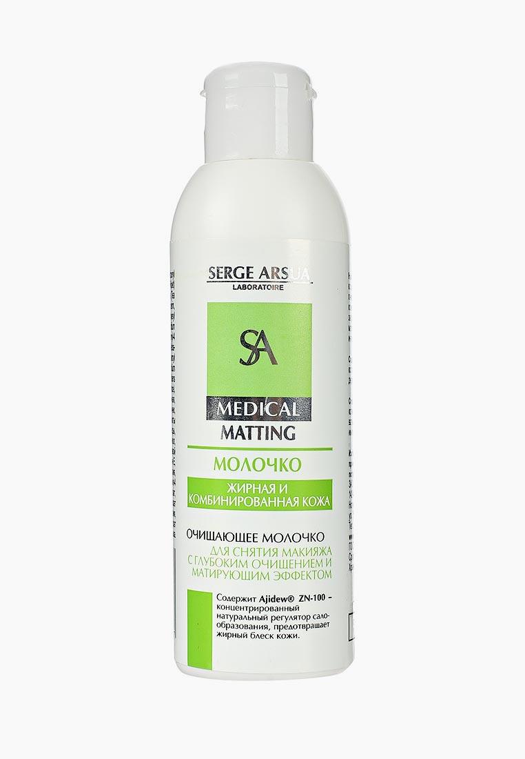 Очищающее молочко Натуротерапия для снятия макияжа с глубоким очищением и матирующим эффектом 1317-951717