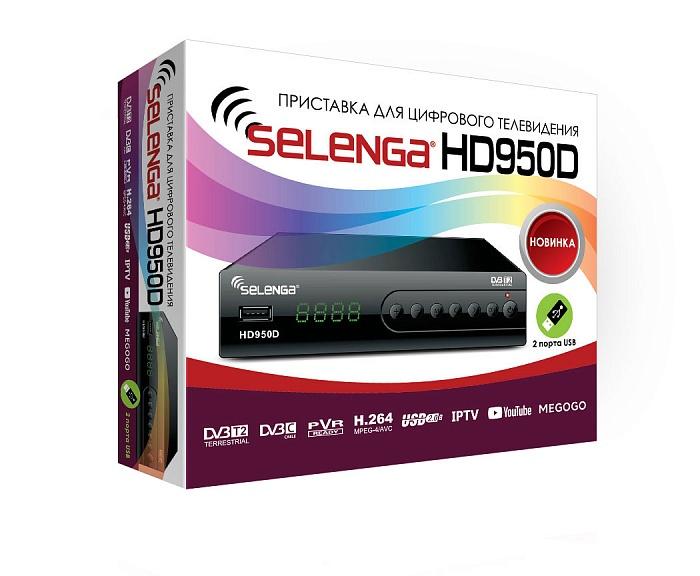 Цифровая приставка DVB-T2 SELENGA HD950D настройка каналов tv