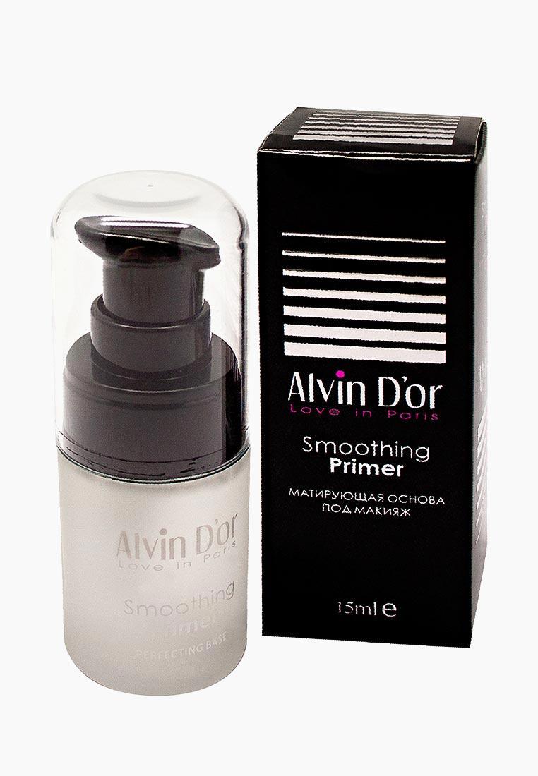Основа под макияж Alvin Dor Матовое совершенство, 15 мл, 3700420671718 средство для укрепления ногтей alvin d or alvin d or al057lwboiw7