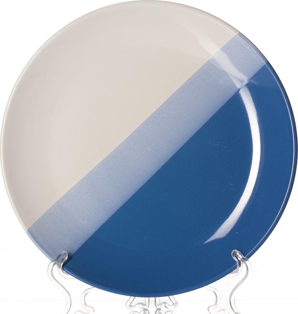 Тарелка Gotoff, 8221A1, синий, голубой, белый, диаметр 25,5 см тарелка глубокая gotoff цвет фисташковый диаметр 18 5 см