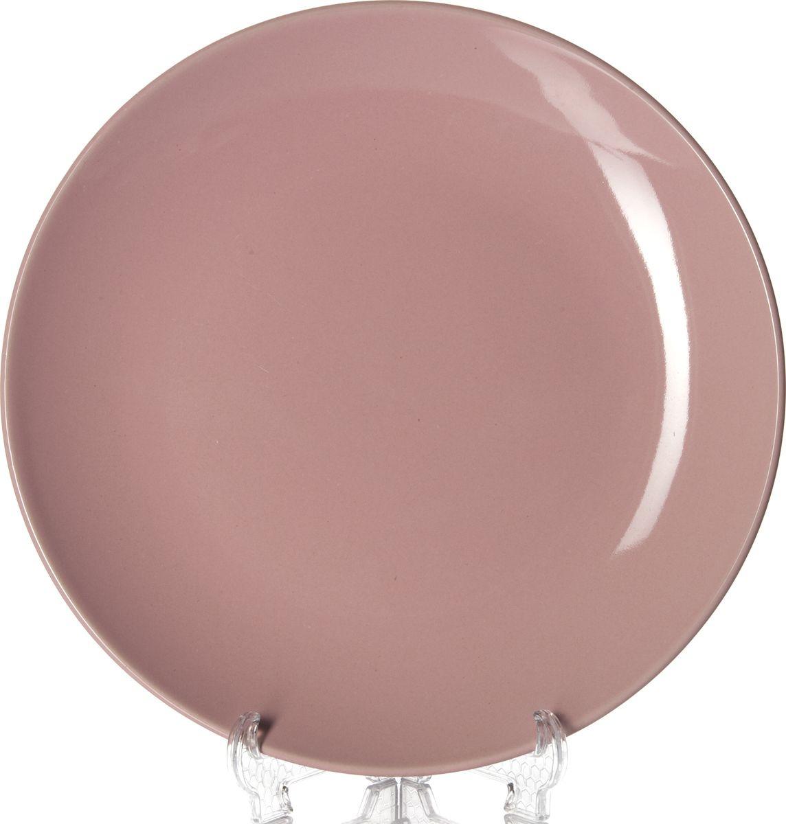 Тарелка Gotoff, 10218B, розовый, диаметр 21,2 см тарелка глубокая gotoff цвет фисташковый диаметр 18 5 см