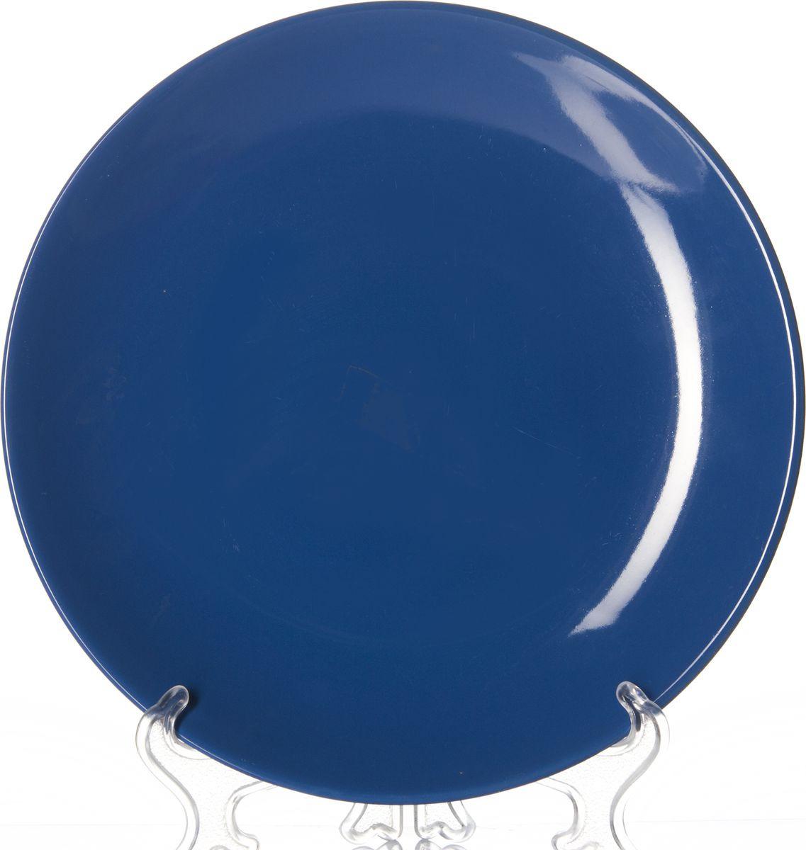 Тарелка Gotoff, 8221A, синий, диаметр 26 см тарелка gotoff цвет белый диаметр 20 5 см
