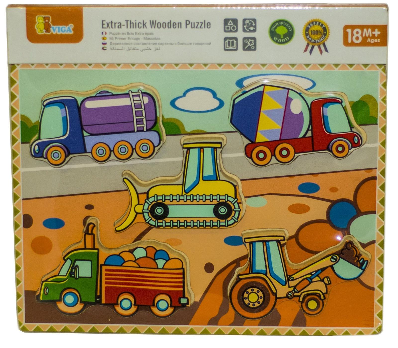 Рамка с вкладышами деревянная Viga Строительная техника, 17268, разноцветный детские игрушки viga