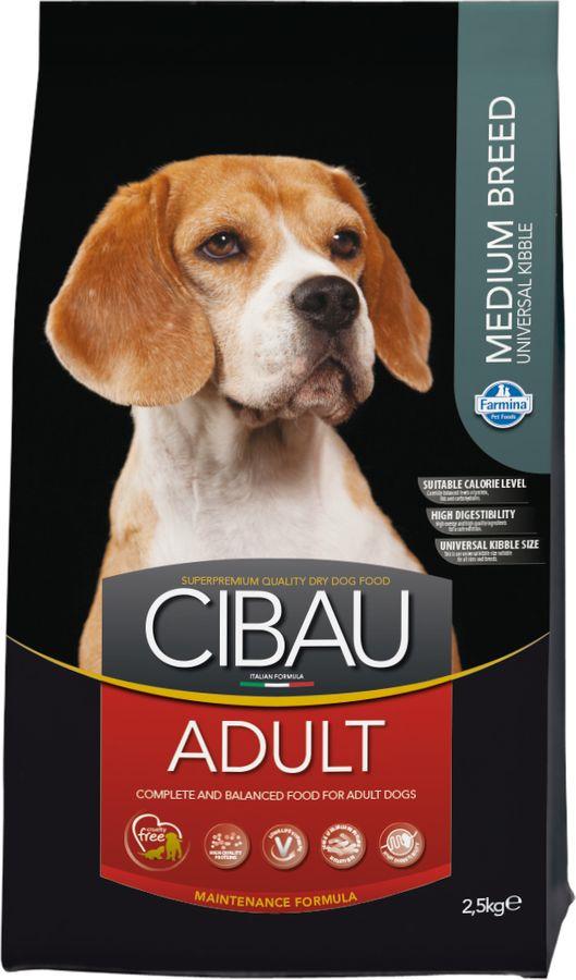 Корм сухой Farmina Cibau, для собак средних пород, с курицей, 2,5 кг