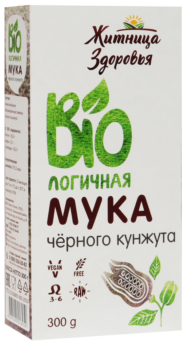 Житница Здоровья мука из семян чёрного кунжута BIO, 300 г житница здоровья мука миндальная 100 г