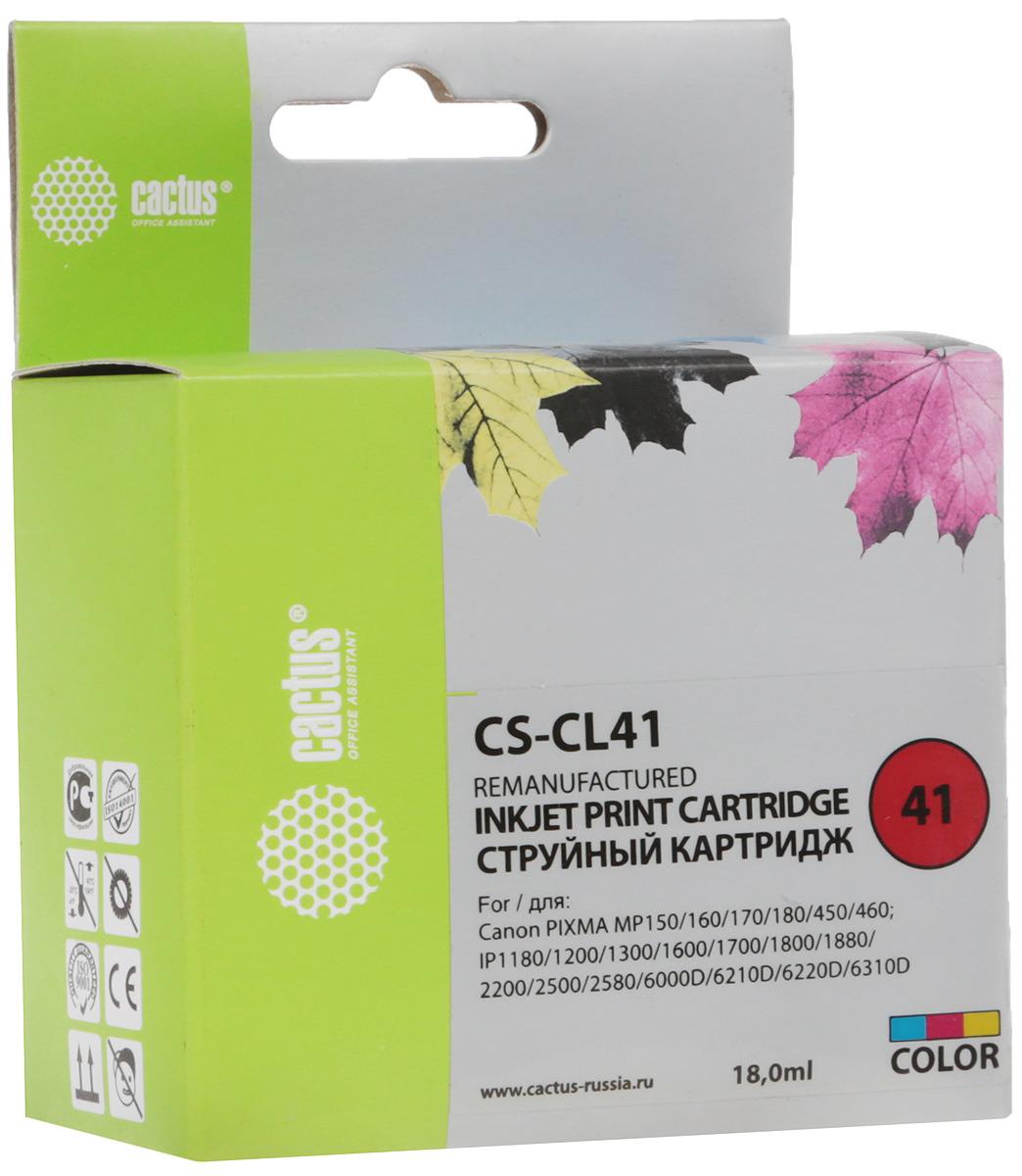 Картридж Cactus CS-CL41, голубой, пурпурный, желтый, для струйного принтера картридж cactus cs cl41 для canon pixma mp150 mp160 mp170 mp180 mp450 mp460 mp470 ip1200 ip1300 ip1600 ip1700 ip1800 ip190