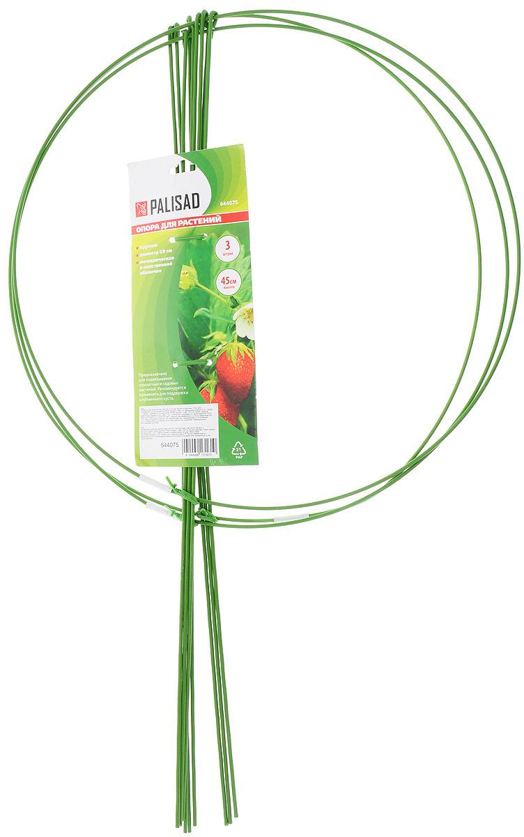 Опора для растений Palisad, диаметр 28 см, высота 45 см, 3 шт опора palisad 644215