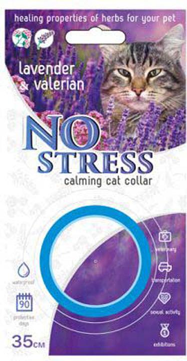 Ошейник для кошек No stress